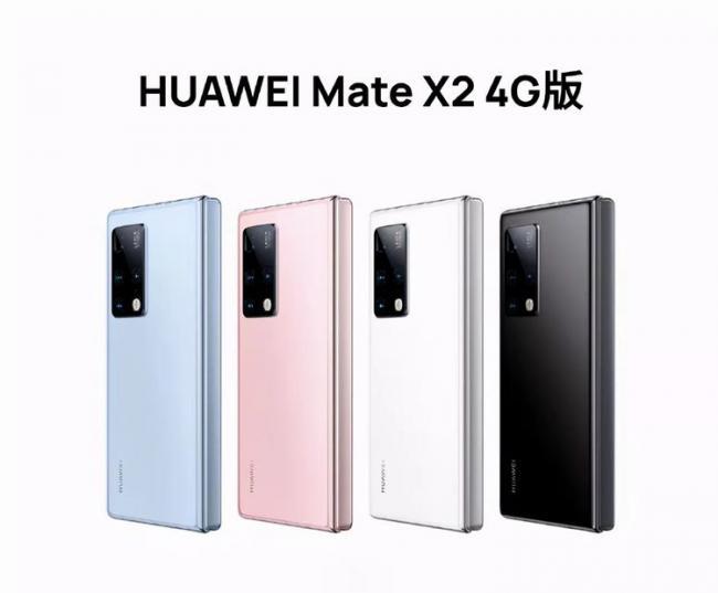 麒麟芯片庫存見底,華為上架多款4G手機,你會選擇購買嗎? 第1张