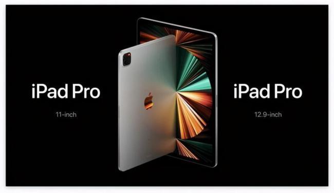 小米平板5再次歸來,與M1版本的iPad相比誰會是生產力工具 第1张