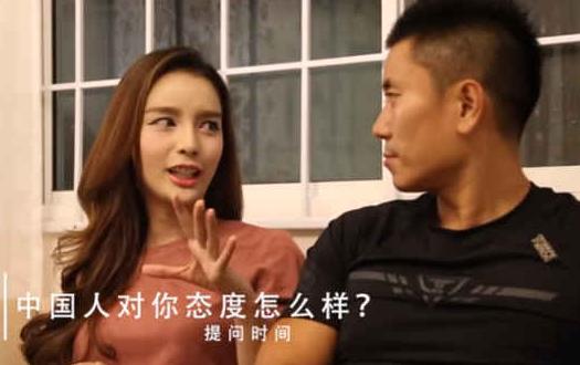 """被中國富豪娶走的最美""""泰國人妖""""妮薩現在怎樣了呢? 第4张"""