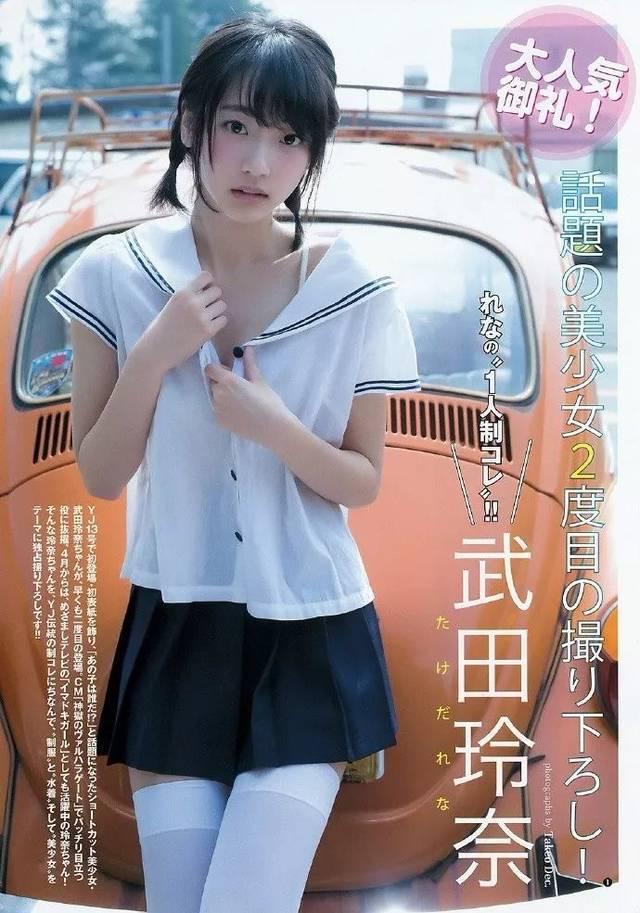 武田玲奈的顏值超高,成為日本娛樂圈的最新寵兒 第1张