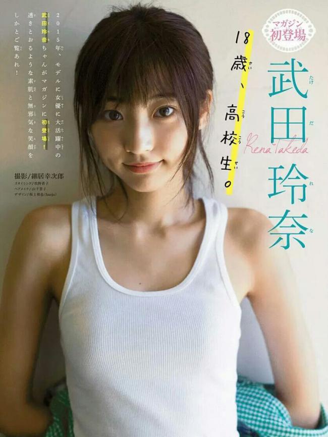 武田玲奈的顏值超高,成為日本娛樂圈的最新寵兒 第2张