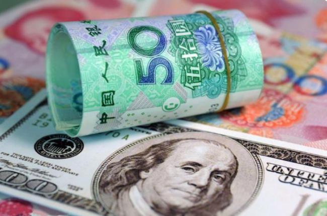 """中國的人民幣在""""國外市場""""使用時,老外如何稱呼? 第1张"""