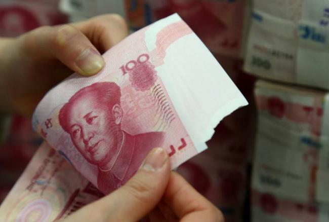 """中國的人民幣在""""國外市場""""使用時,老外如何稱呼? 第2张"""