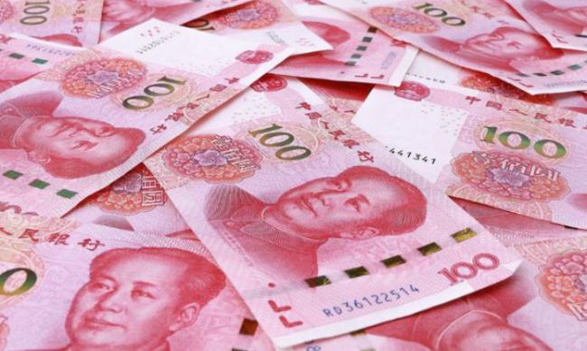 """中國的人民幣在""""國外市場""""使用時,老外如何稱呼? 第3张"""
