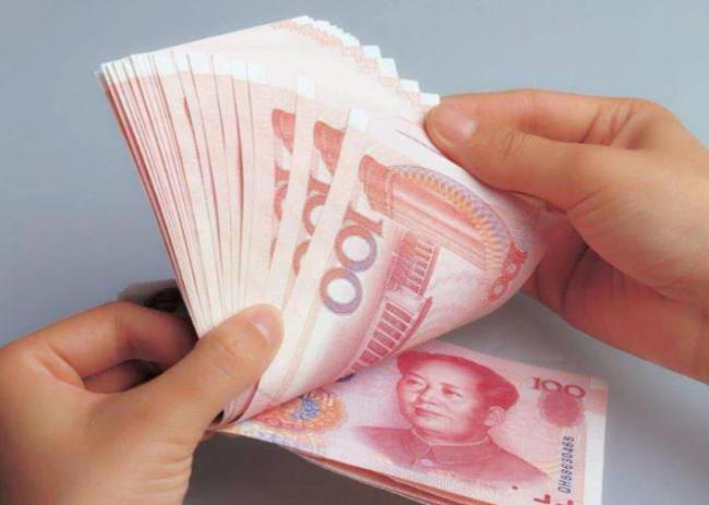 """中國的人民幣在""""國外市場""""使用時,老外如何稱呼? 第6张"""