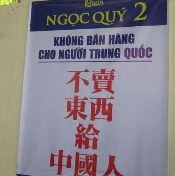 越南旅遊業失去了中國遊客的支撐徹底陷入涼涼的狀態 第3张