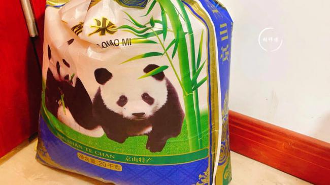 教你一個保存大米的方法,讓你大米放一年都不會生蟲 第6张