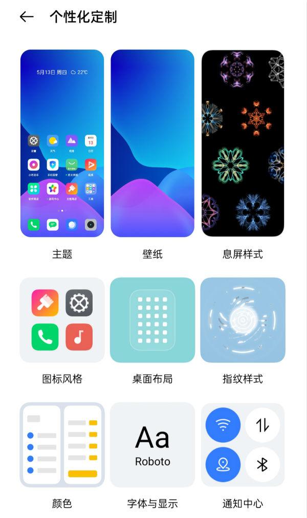 天璣1200旗艦芯片手機 realme GT Neo 使用體驗 第14张
