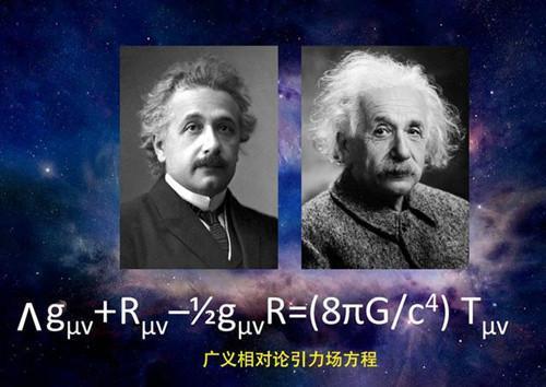 一項簡單的物理實驗,顛覆人類對宇宙的認知 第3张